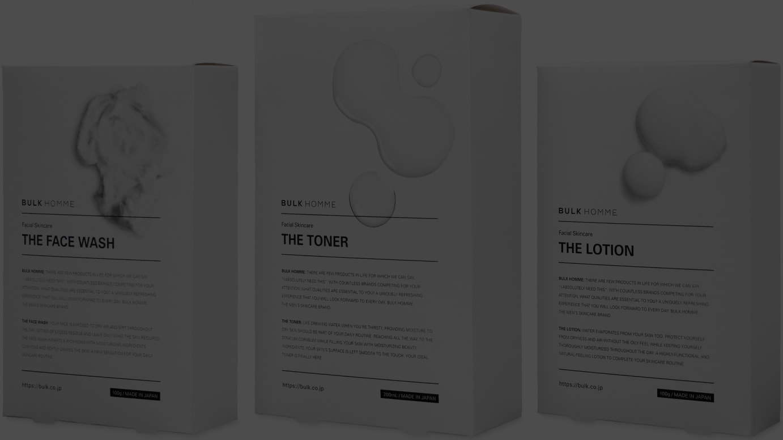 紙素材の新たな外箱デザイン(左から)洗顔料、化粧水、乳液