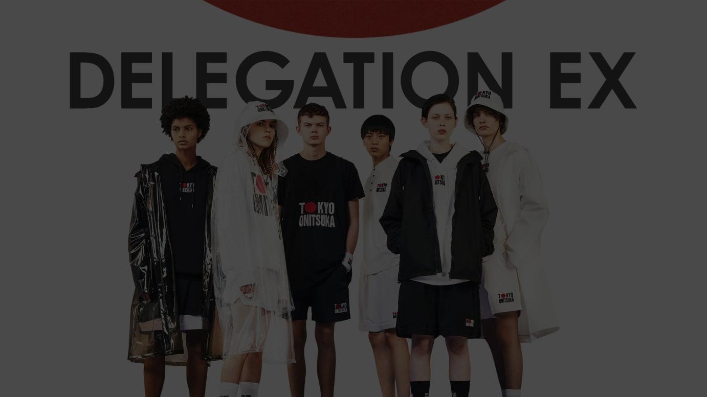 DELEGATION EX(税別1万4,000円)