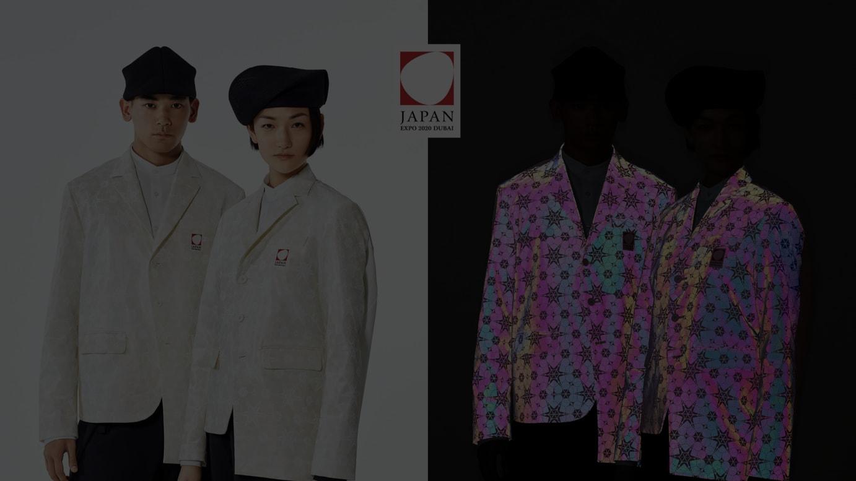 ドバイ万博の日本館のアテンダントが着用する公式ユニフォーム