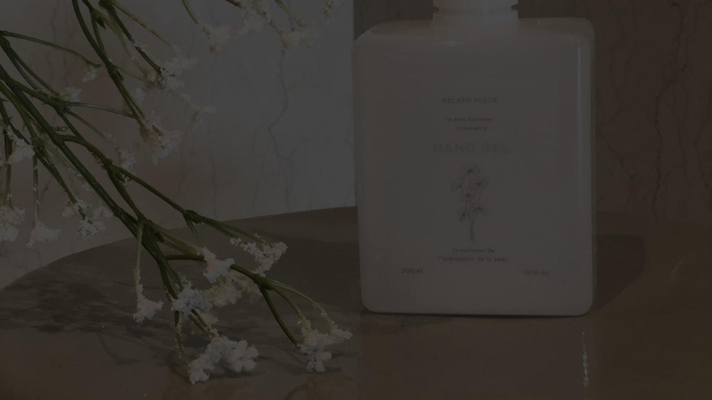 ハンドジェル(税別1,000円)