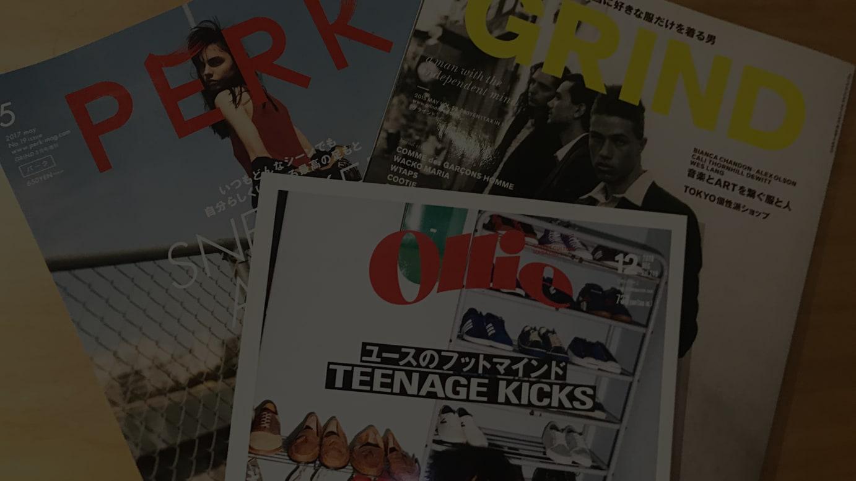 ミディアムが発行した雑誌
