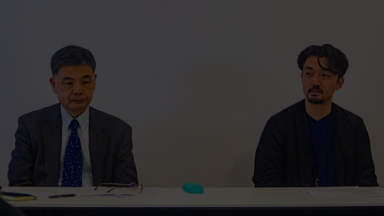 (左から)日本ファッション・ウィーク推進機構 後藤信昭事務局長、今城薫ディレクター
