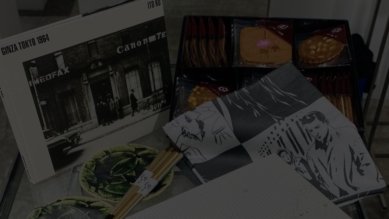 セット販売する商品イメージ