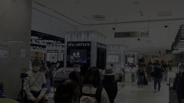 伊勢丹新宿店の開店時の様子