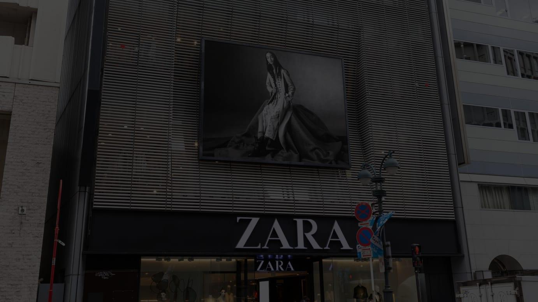 国内のザラ店舗
