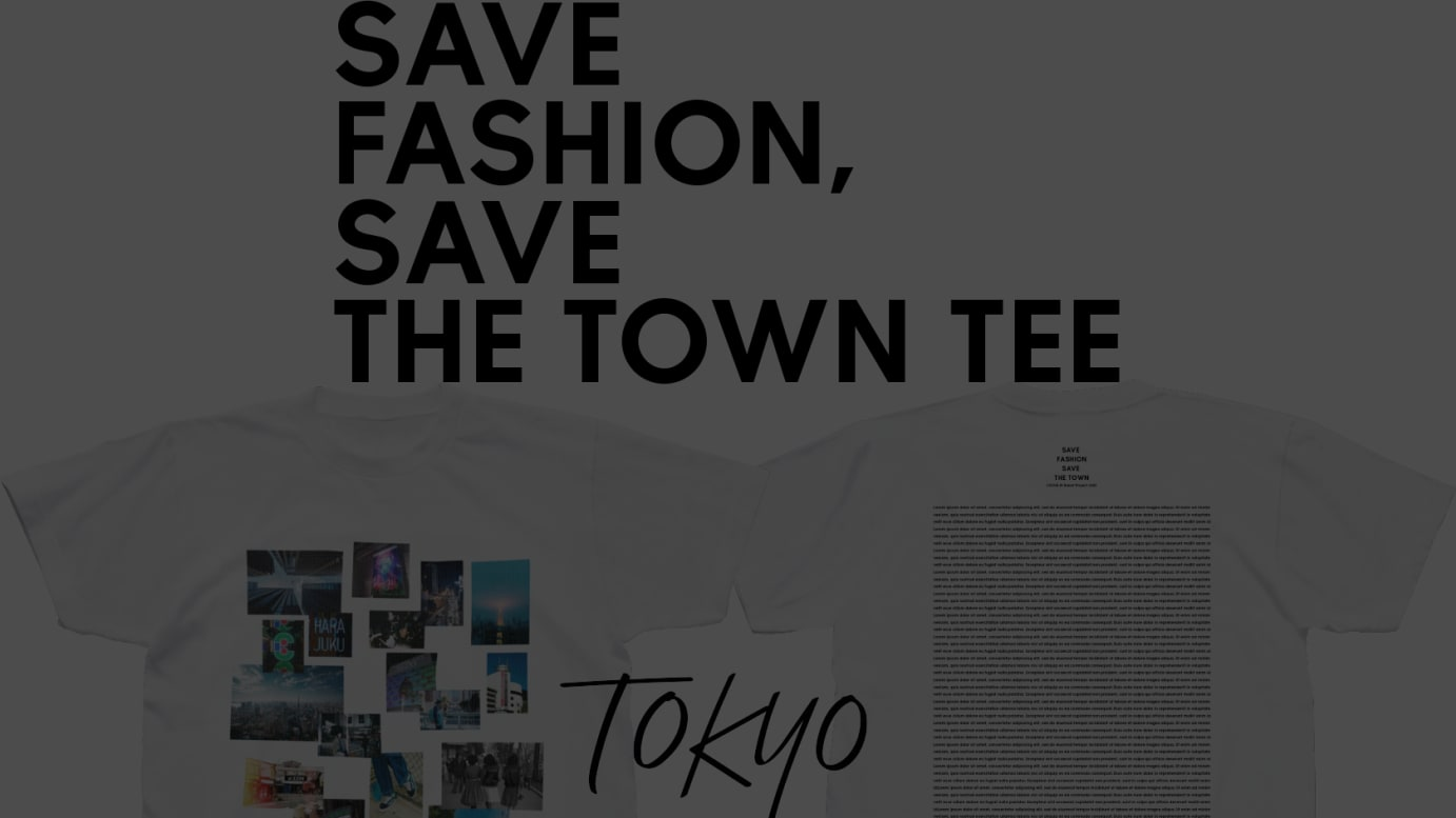 「SAVE FASHION, SAVE THE TOWN TEE」デザインイメージ
