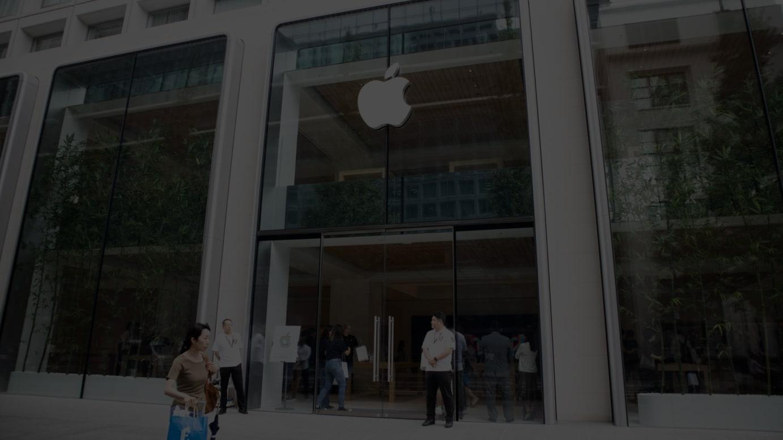 Apple 丸の内(2019年9月撮影)