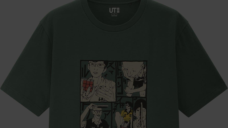 ©︎Taiyou Matsumoto/Shogakukanマンガ UT スポーツ