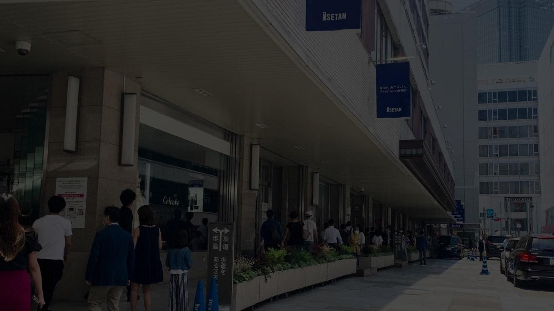 5月30日に全館営業を再開した伊勢丹新宿店の様子