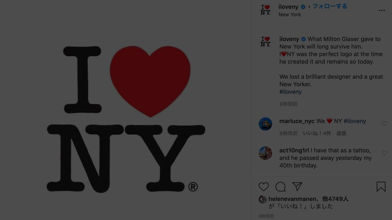 I LOVE NEW YORK のインスタグラムより