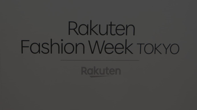 「Rakuten Fashion Week TOKYO」ロゴ