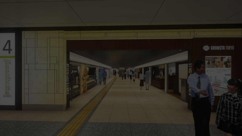 「グランスタ東京」内観イメージ