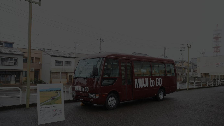 移動販売で使用するバス