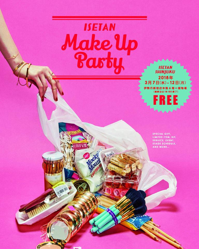 ISETAN Make Up Party