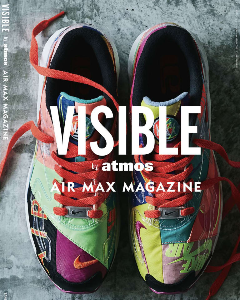 「VISIBLE by atmos AIR MAX MAGAZINE」表紙