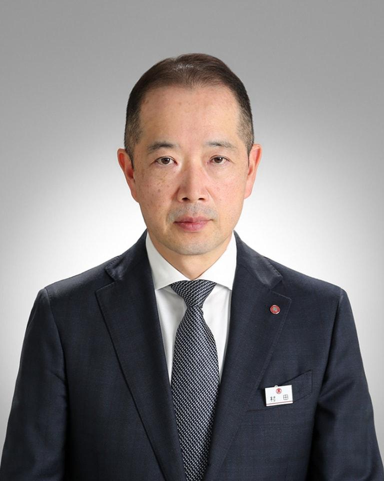 代表取締役常務 企画本部長 村田善郎氏