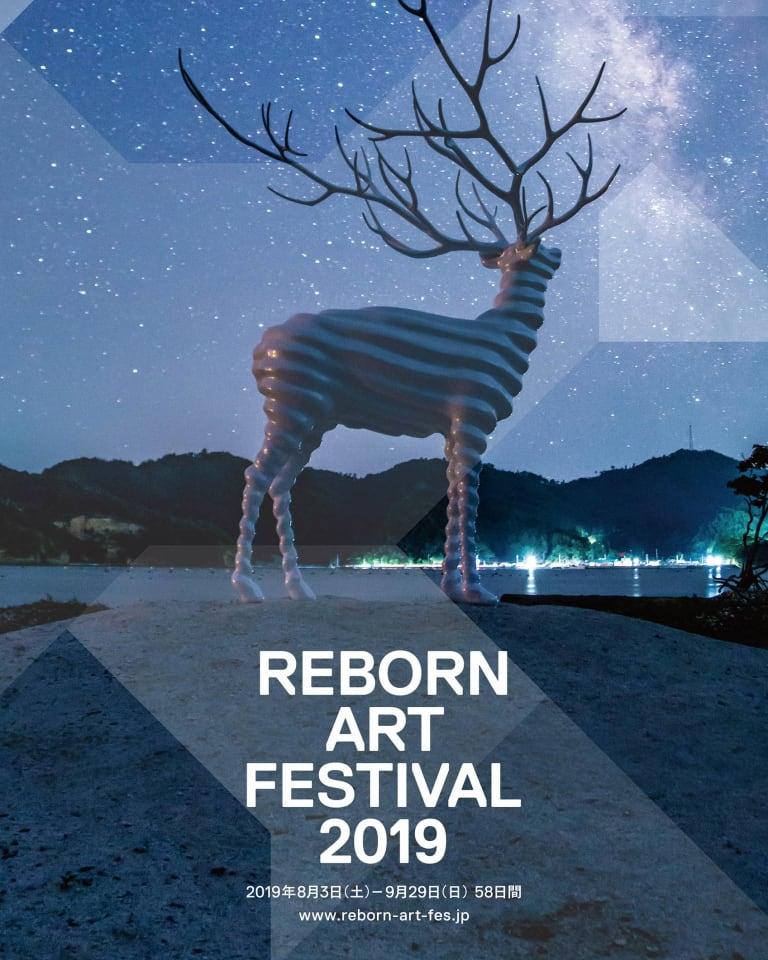 ©Reborn-Art Festival ©Reborn-Art Festival