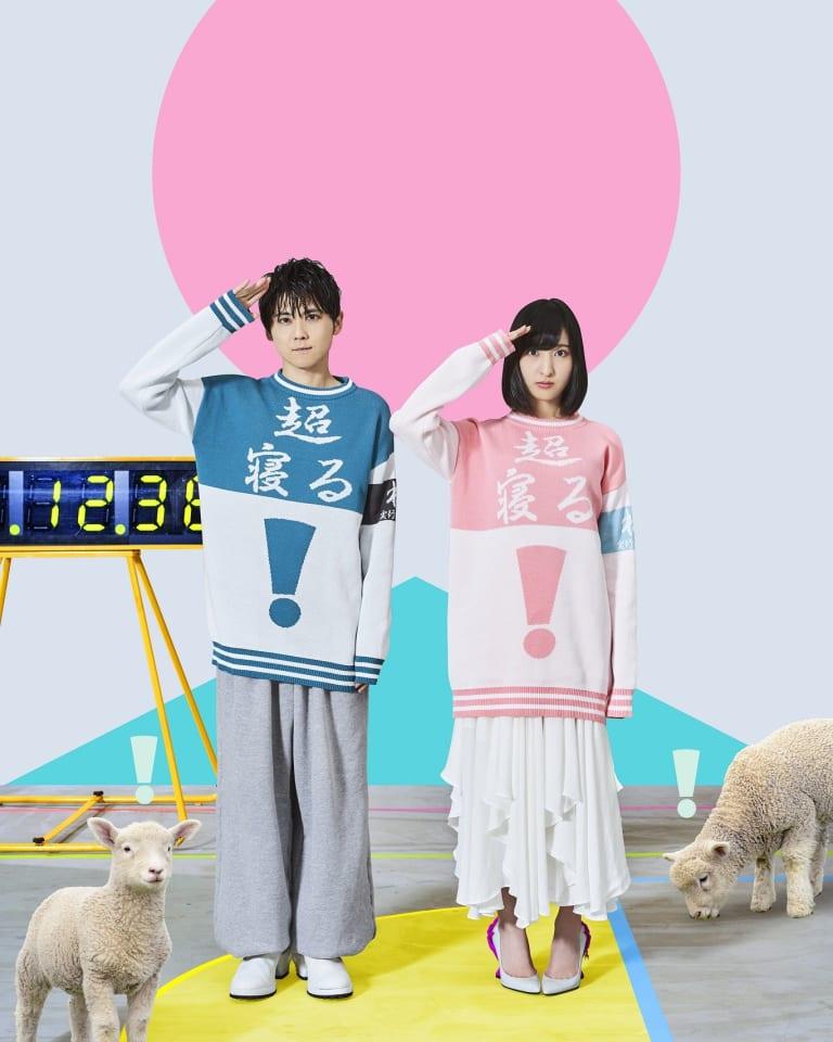 70397e54a7 声優の梶裕貴や佐倉綾音がハザマとコラボ、