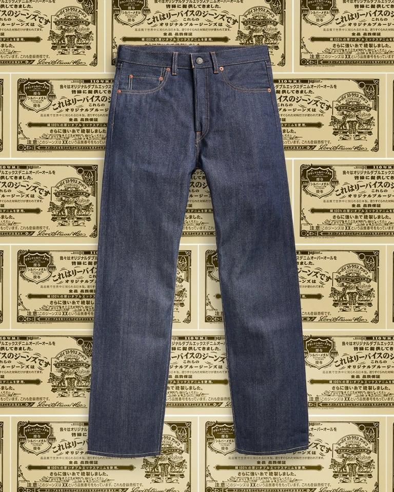 「Levi's ® Harajuku Limited Edition 1966 Japan 501® Jeans」(税別6万6,000円)