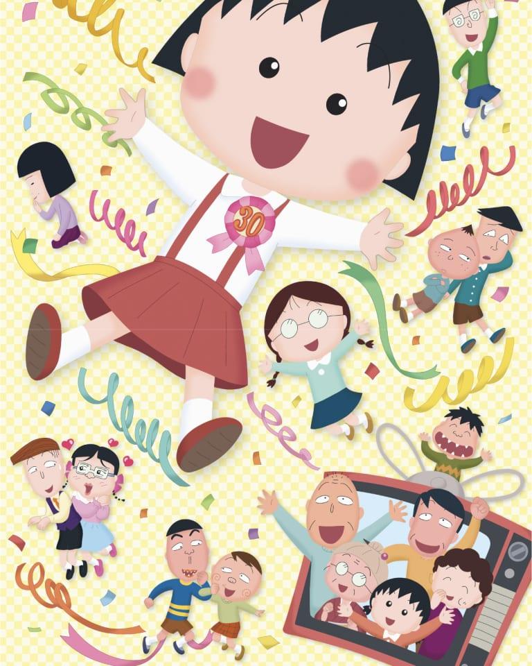 30周年記念 限定アート ©︎さくらプロダクション/日本アニメーション30周年記念 限定アート