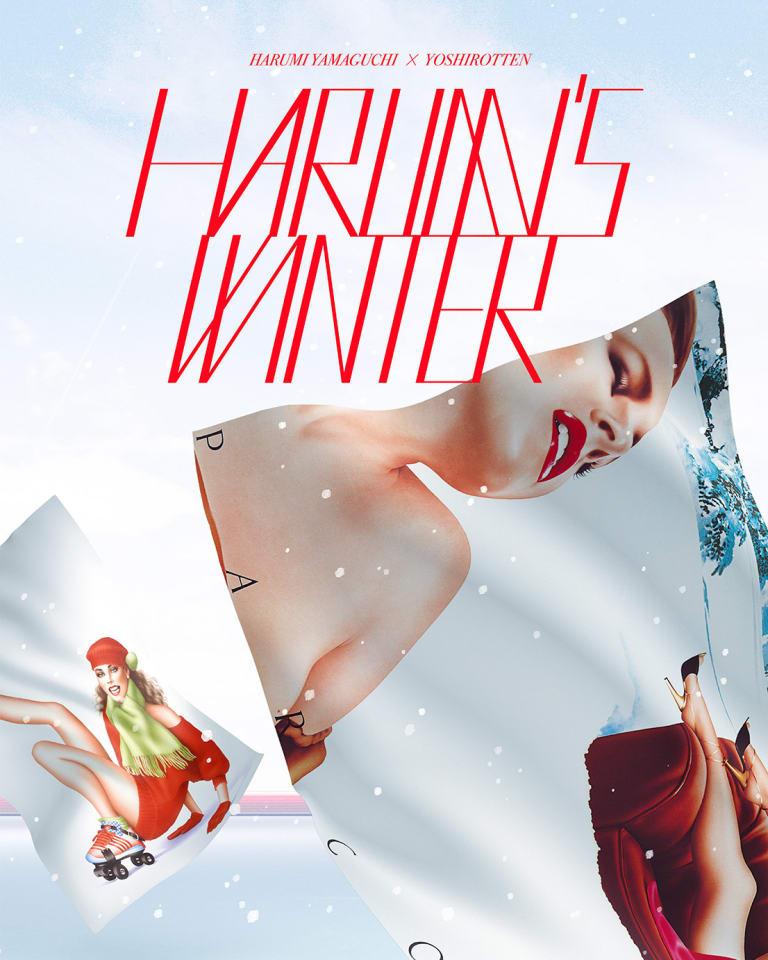 HARUMI'S WINTER メインビジュアル