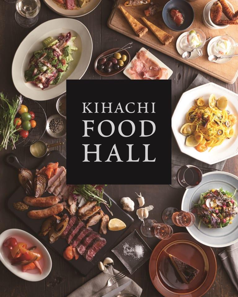 KIHACHI FOOD HALL
