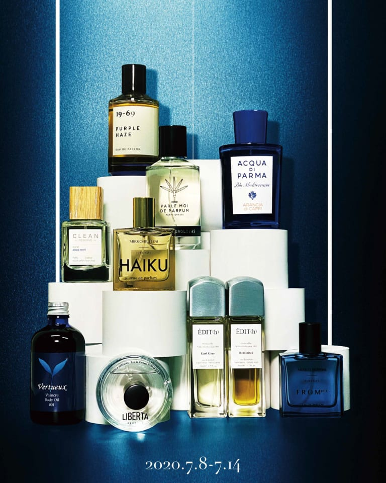 「FRAGRANCE GALLERY」フライヤー