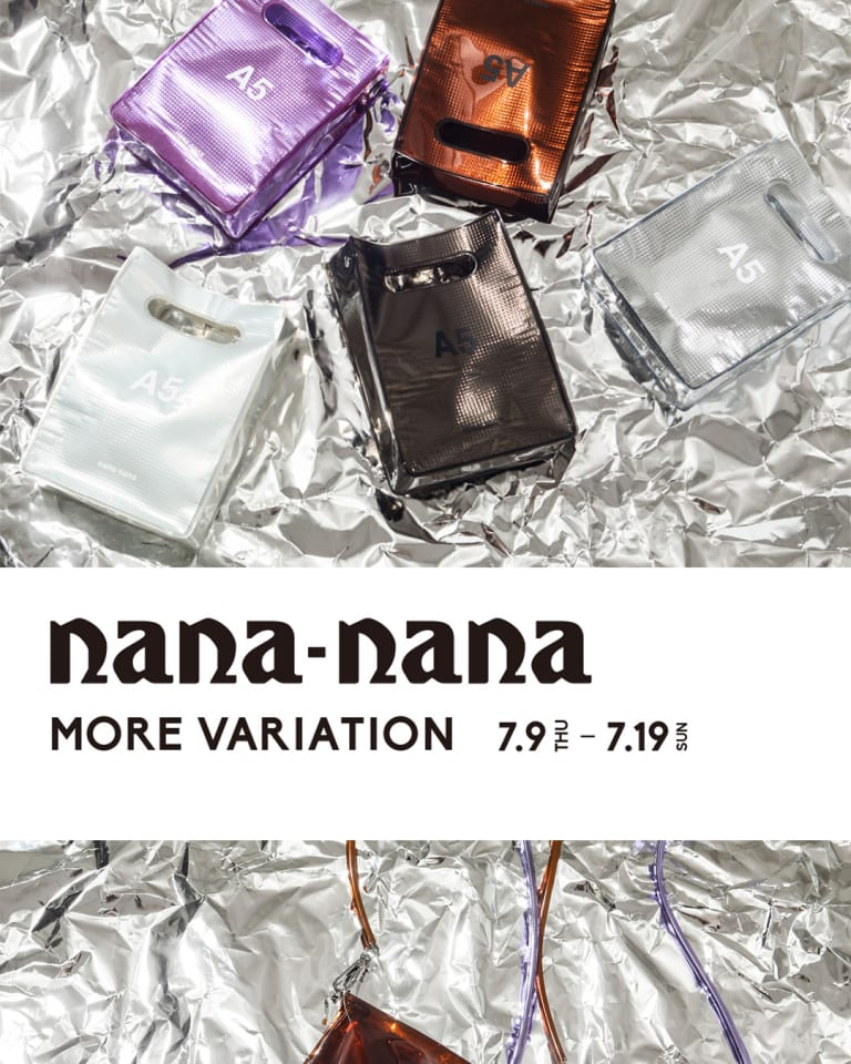 nana-nana MORE VARIATION