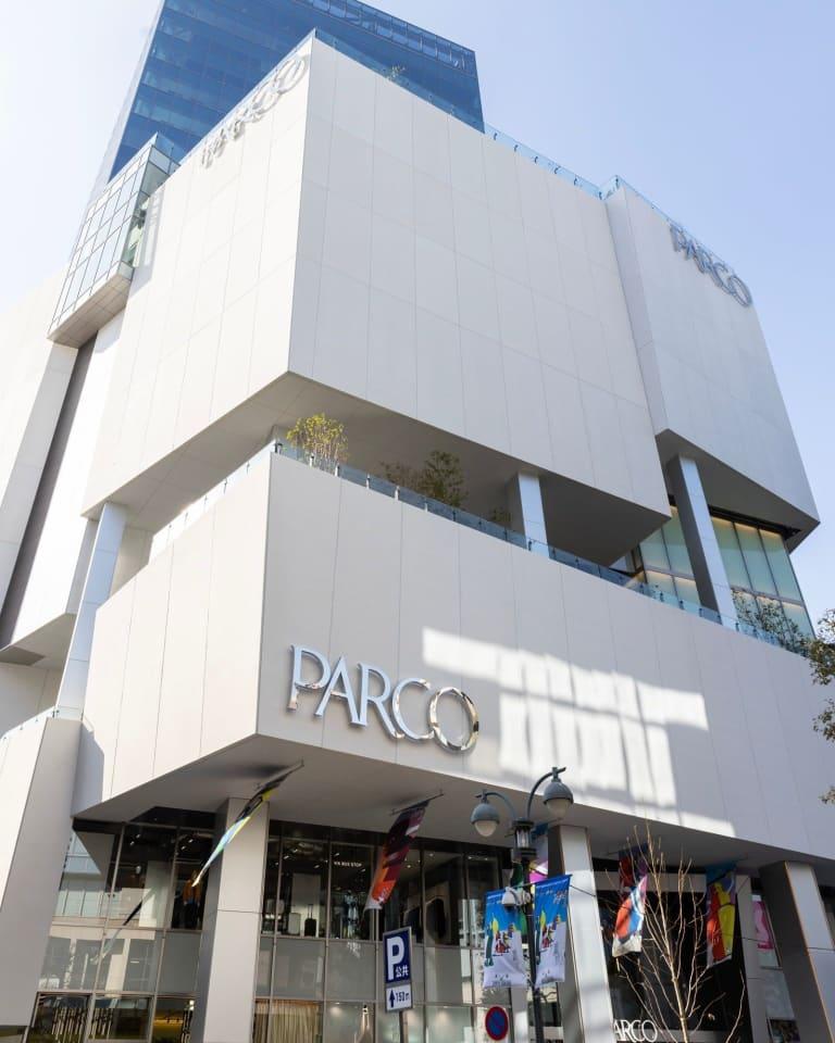 渋谷パルコの外観(2019年11月撮影)