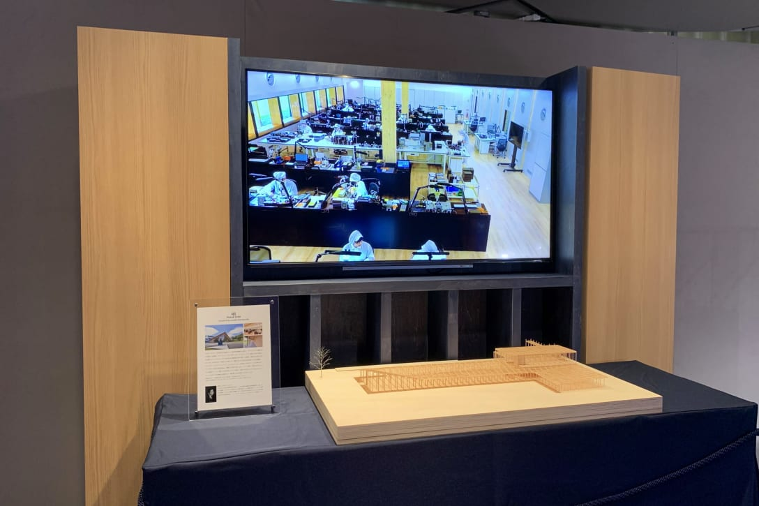 グランドセイコースタジオ 雫石の展示