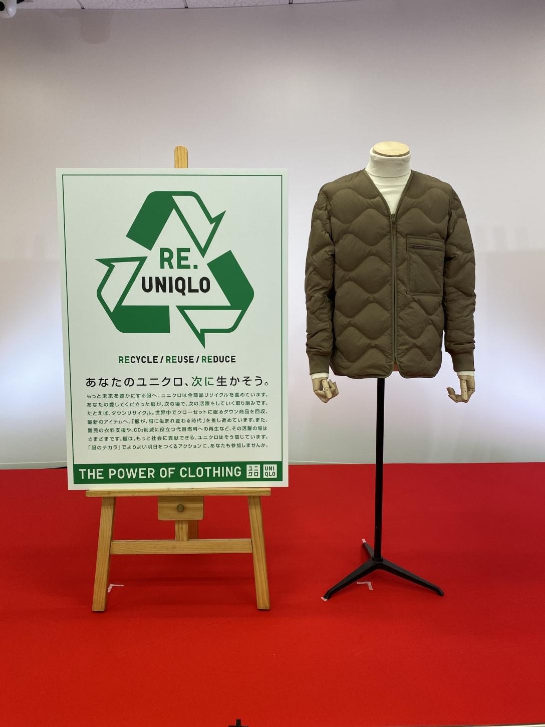 リサイクル ダウンジャケット(税別7990円)  Image by FASHIONSNAP.COM