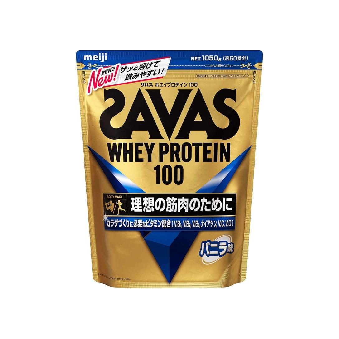 明治 SAVAS ホエイプロテイン100 バニラ味(50食分・1,050g)¥3,273(45%OFF)