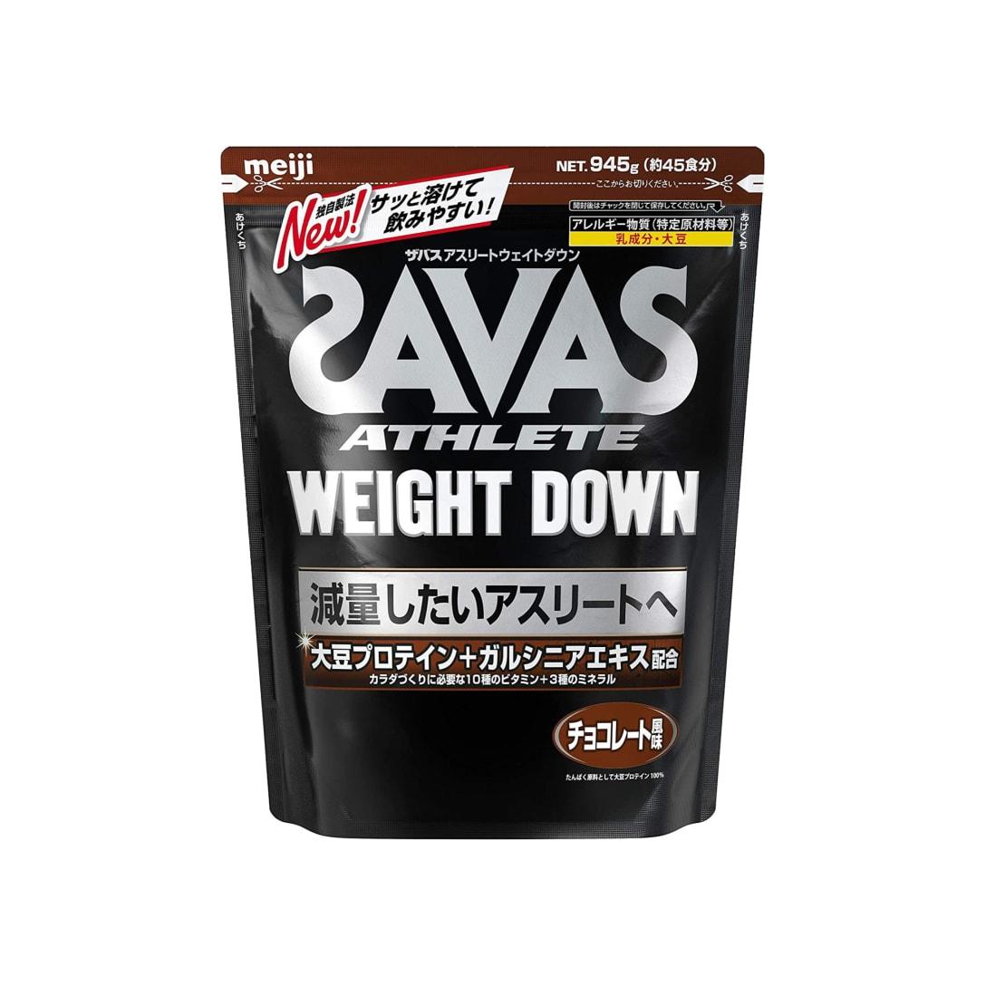 明治 SAVAS アスリート ウェイトダウン(ソイプロテイン+ガルシニア)チョコレート風味 (45食分・945g)¥3,238