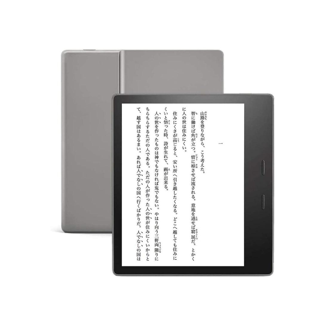 Kindle Oasis 8GB ¥22,980(23%OFF)