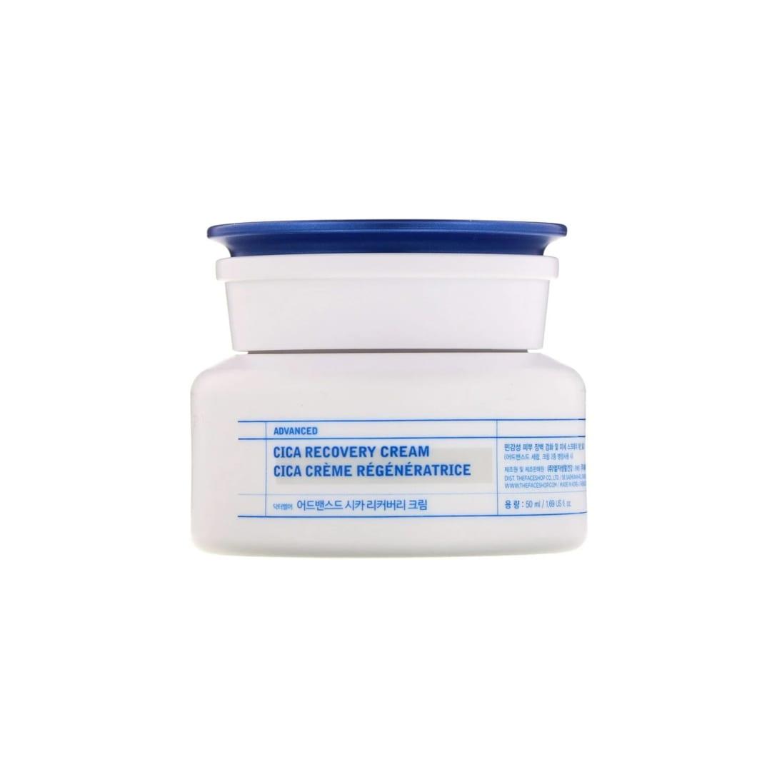 Dr. Belmeur Advanced Cica Recovery Cream(50ml)¥3,461