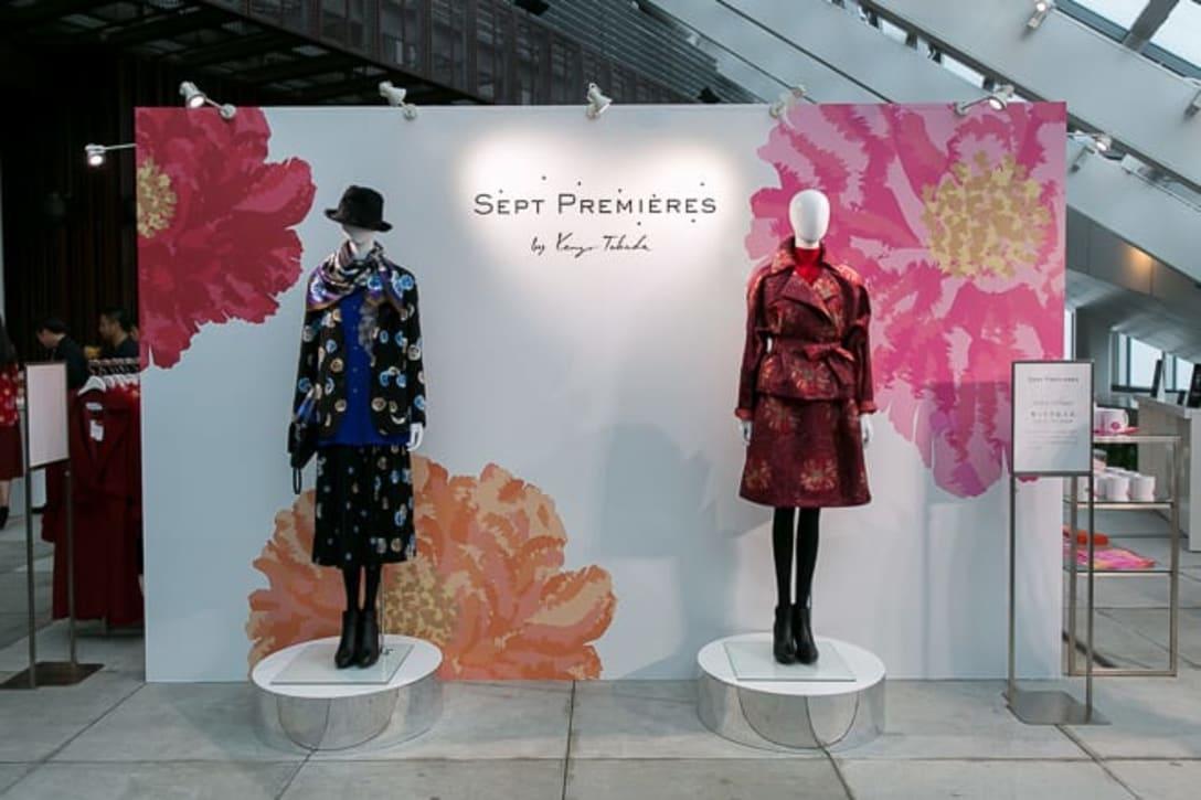 2016年8月発表、「セットプルミエ バイ ケンゾータカダ」のテーマは「華やかじゃなきゃ、ファッションじゃない」 Image by FASHIONSNAP.COM