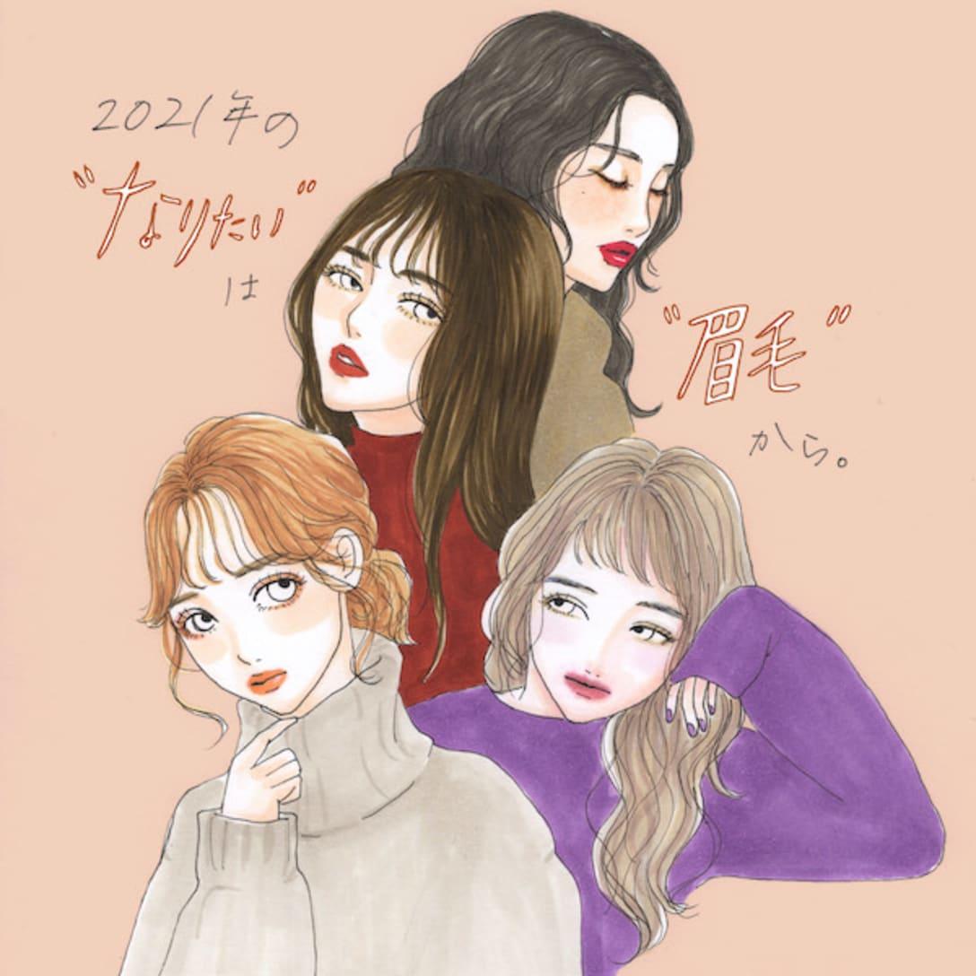 illustration by machi