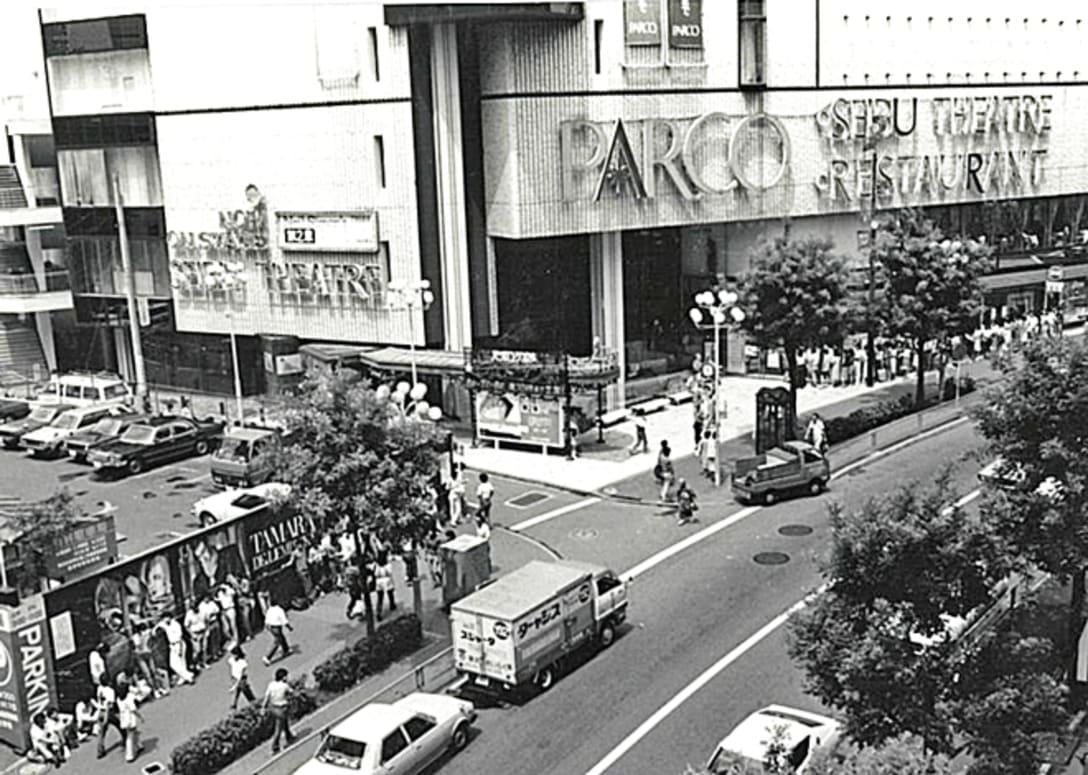 1973年にオープンした旧渋谷パルコ。画像は1980年当時のもの。