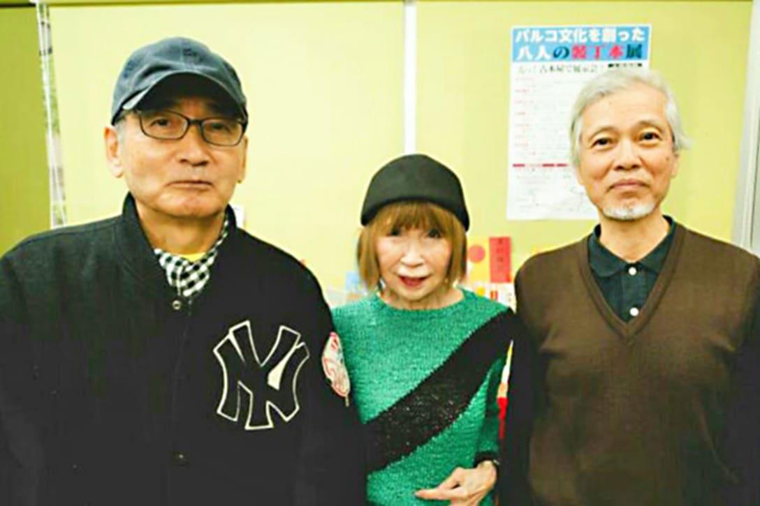 左から、モンガ堂店主の富永正一さん、山口はるみさん、かわじもとたかさん。