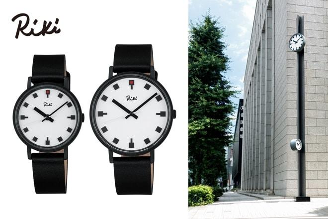 new product b5459 80385 プロダクトデザイナー渡辺力の代表作「ポール時計」がペアウオッチに