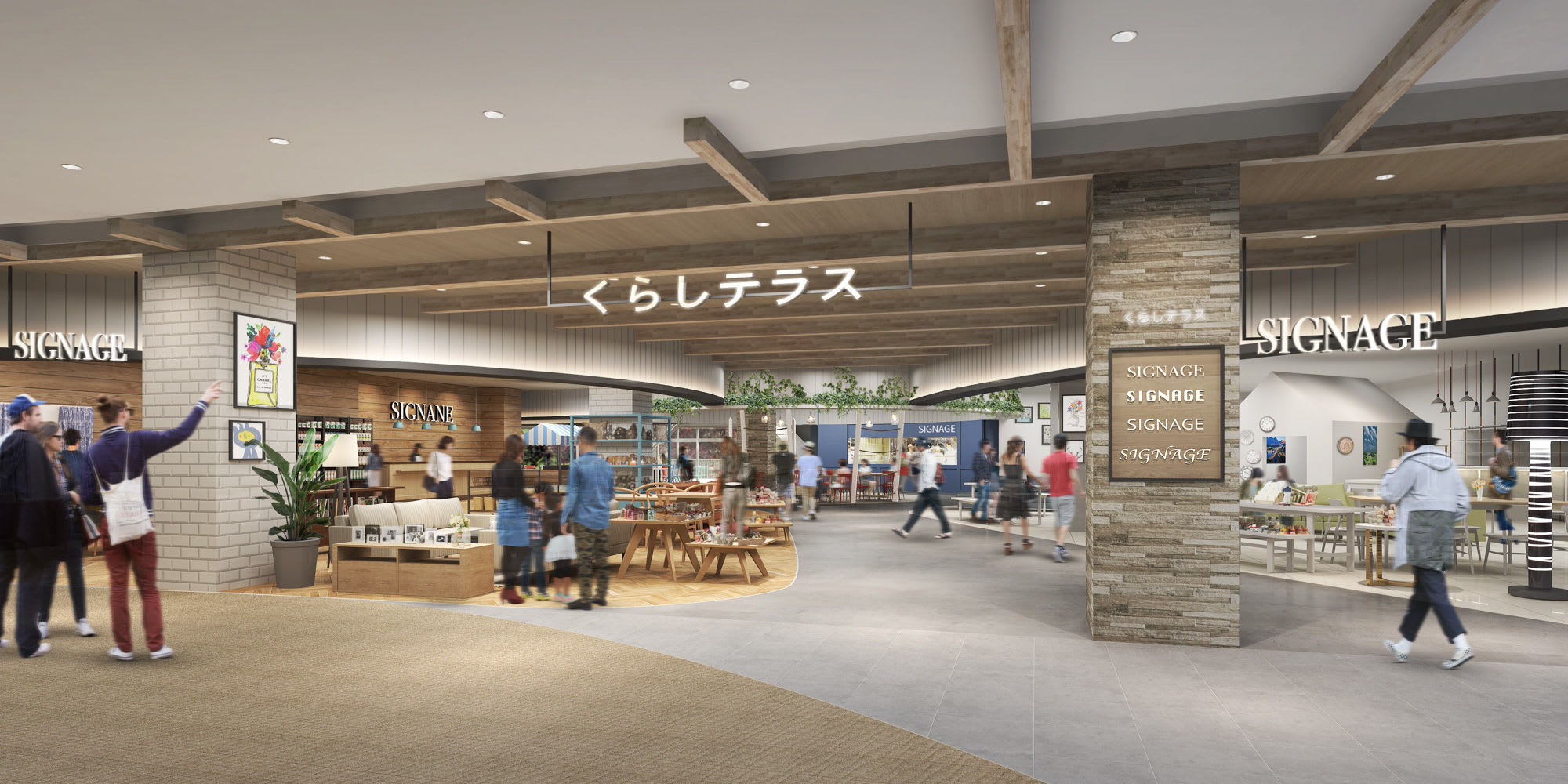 0d13936aa61 湘南エリア最大級の大型商業施設「テラスモール湘南」が、2011年の開業以来初の大規模リニューアルを実施する。2月上旬から新店舗が順次オープンし、4月下旬にグランド  ...