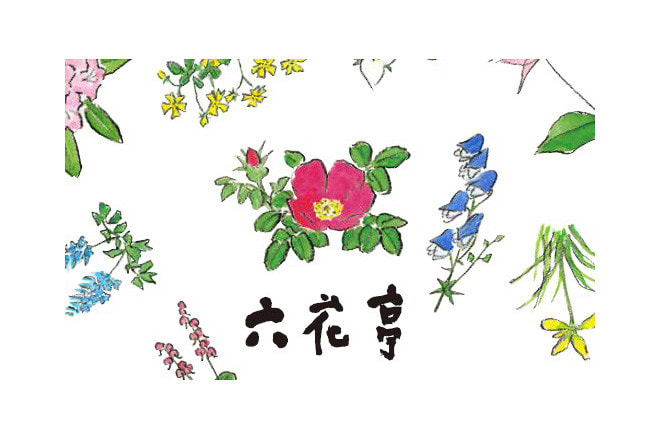 六花亭がギンザ シックスに限定出店道外初登場の草花イラストの