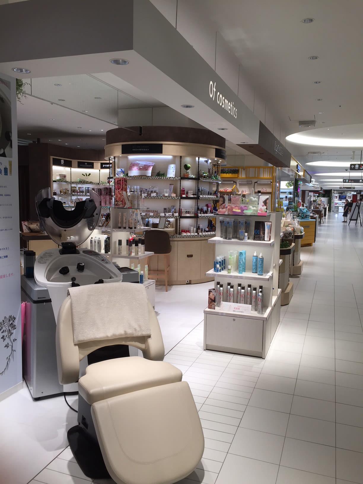 メイクアップフォーエバー 店舗 横浜