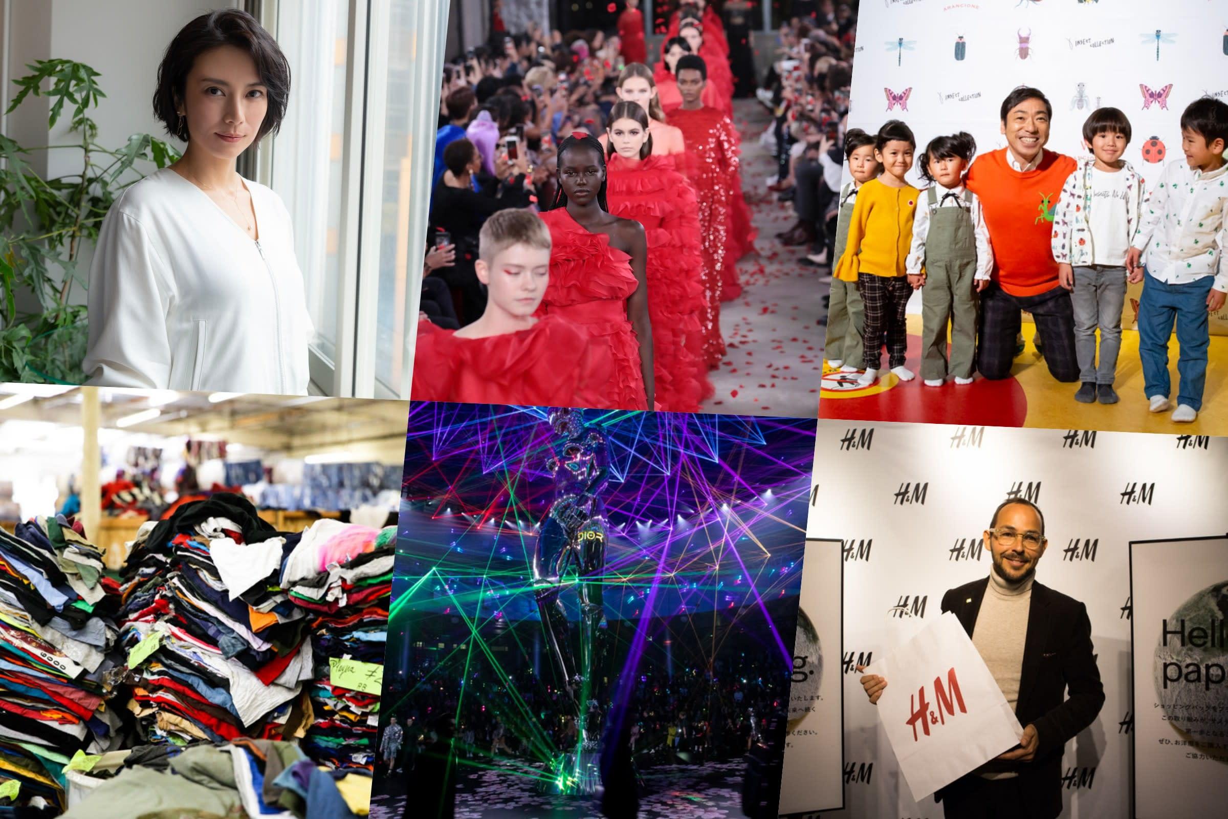 2018年下半期は何が起きた?ファッション業界の主要ニュース