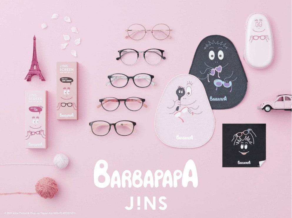 ジンズがバーバパパとコラボテンプルにキャラクターのイラストをデザイン