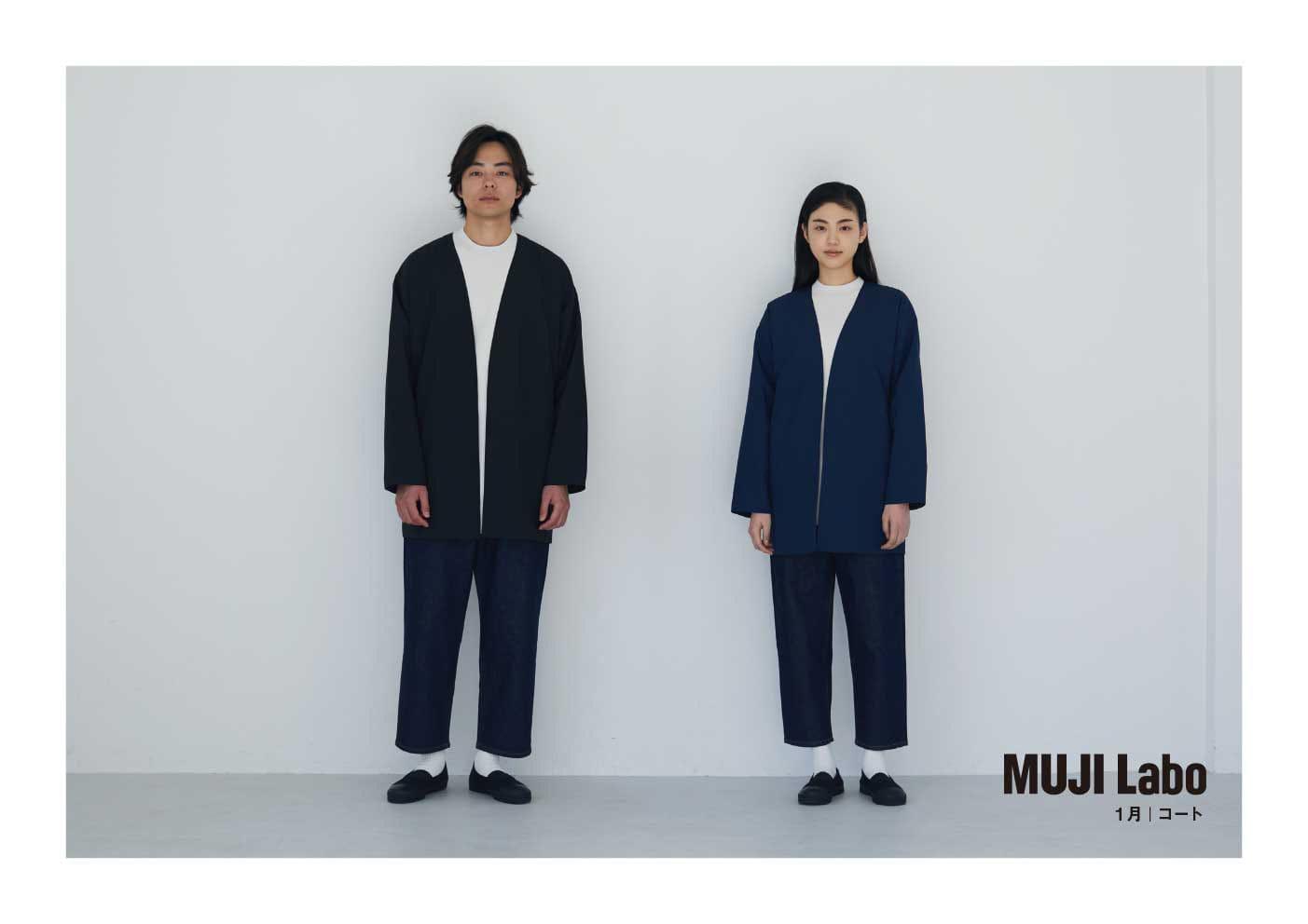 8d2ae91a40 良品計画が展開する商品ライン「MUJI Labo」が、2019年春夏シリーズの商品を1月16日に全国の無印良品と無印良品ネットストアで発売する。今シーズンからアパレル商品は  ...
