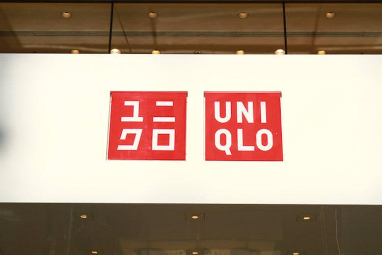 797a564fa3b2 アパレル業界トップは4年連続「ユニクロ」、日本発ブランドの価値評価 ...