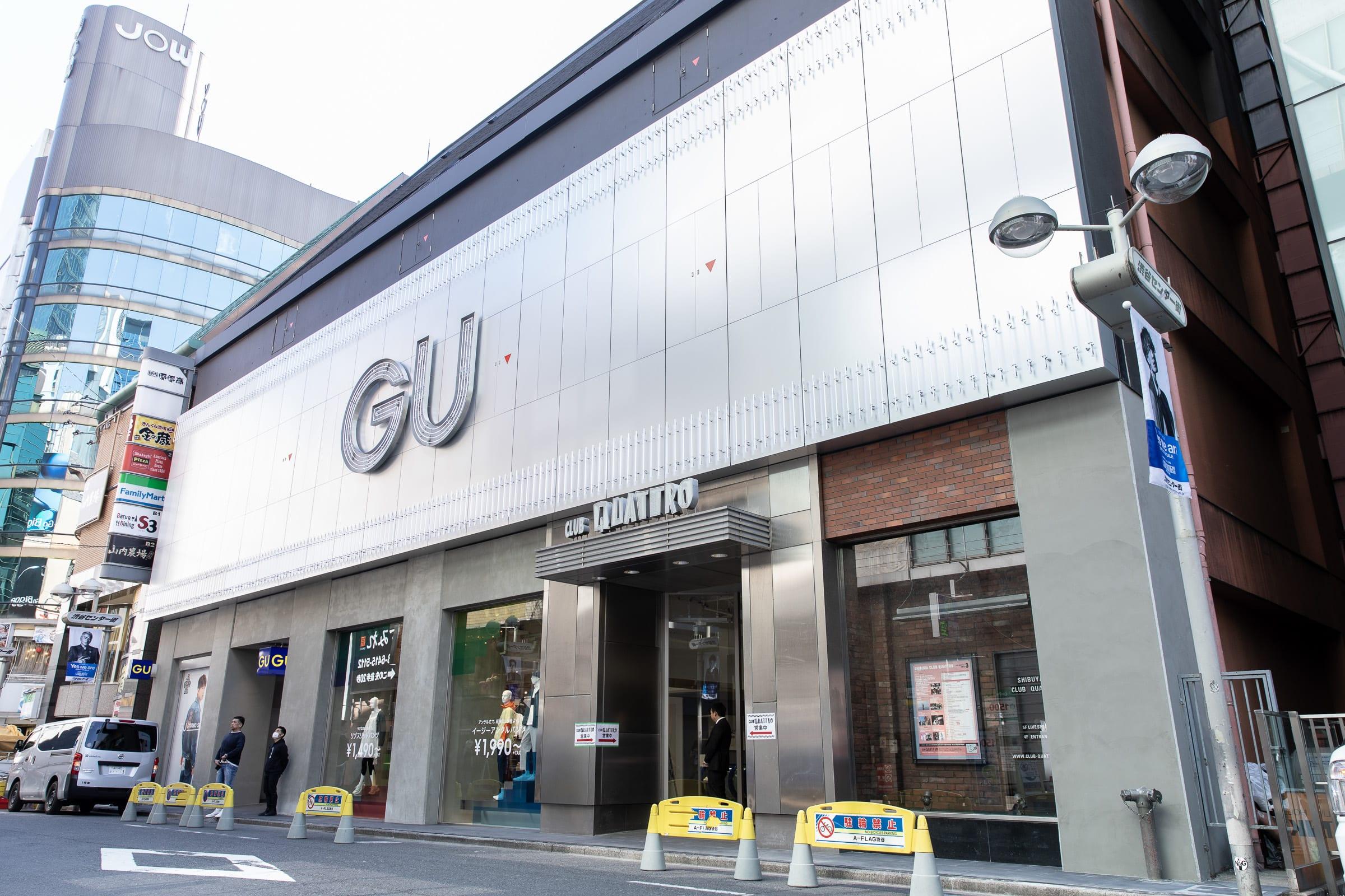 a7b5a782c34fe7 ジーユーが2年半ぶりに渋谷に出店、アバターで試着して買える初の店舗