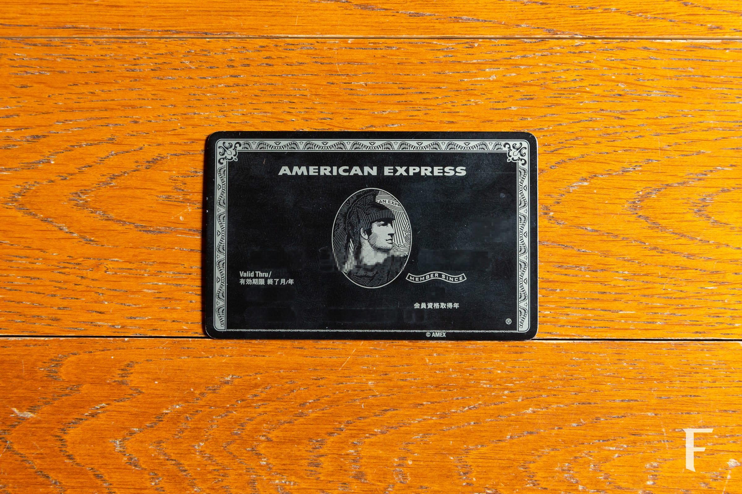 211965dca0 センチュリオン・カード(Centurion Card)って知っていますか?実はこれ、  アメックス(アメリカン・エキスプレス)が発行する超最上グレードの名前なんです。