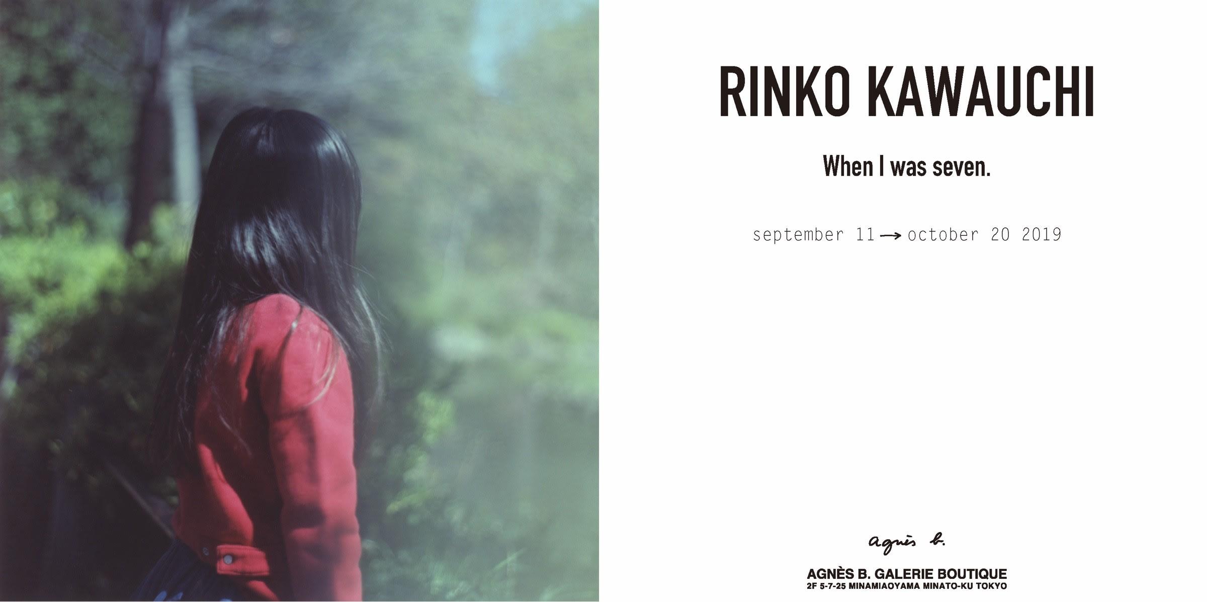 「「When I was seven.」rinko kawauchi」の画像検索結果